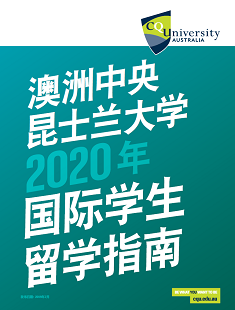 Chinese Essential Study Guide 2020